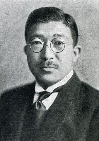 File:Ichiro hatoyama.jpg