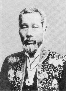 Portrait of Tsuda Mamichi