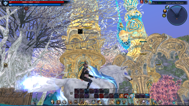 File:TERA ScreenShot 20160115 165627.png