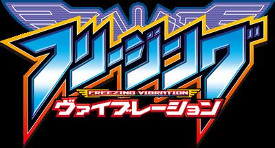 File:FreezingVibration-j-logo.png