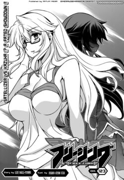 Chapter 123 Cover