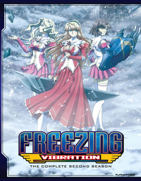 Freezing-Vibration-tv-anime-bd-cover