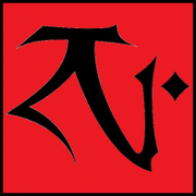 Dumahsymbol