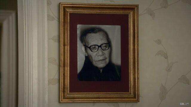 File:Grandpa Huang.jpg