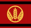 Worker's Republic