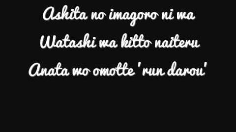 Utada Hikaru - First love (Cover) by Aiza See on screen lyrics