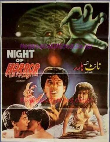 File:Fright Night of Horror Pakistani Poster.jpg