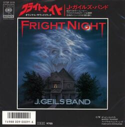 J Geils Band Fright Night 1985 Japanese 45