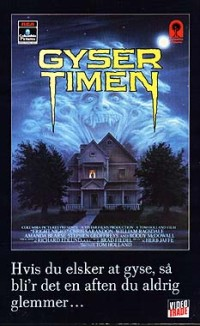File:Fright Night 1985 Denmark VHS.jpg