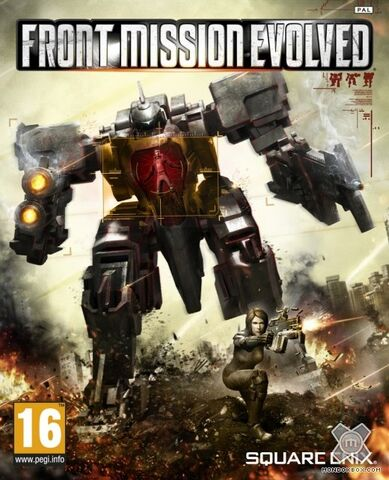 File:Front Mission Evolved cover 01.jpg