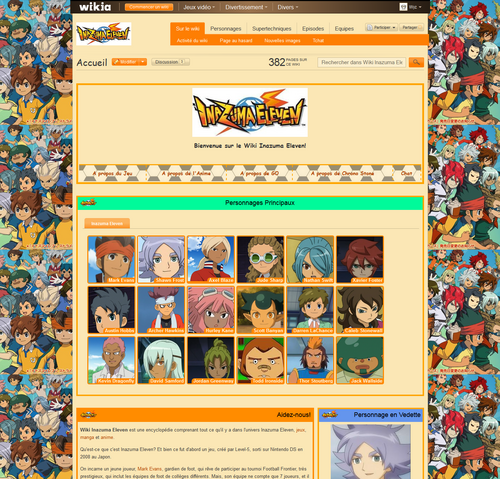 Fichier:Wiki Inazuma Eleven.png