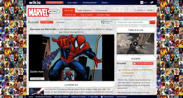 Fichier:Wiki Marvel.png