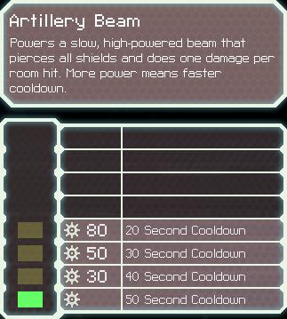 File:ArtilleryBeam.png