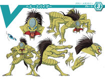 Hell Spider (Character Unit)fmafnwiki2