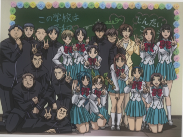File:Class4.png