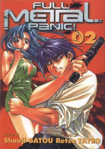File:Full Metal Panic vol02 001-BYAAAH-.JPG