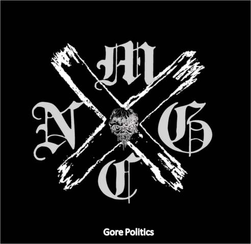 File:Gore Politics cover art.png