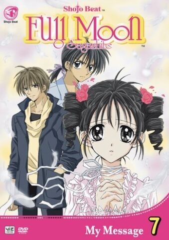 File:English - Full Moon DVD vol. 7.jpg