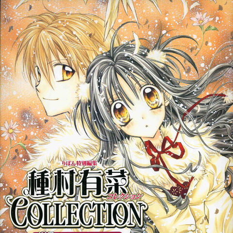 Japanese front cover