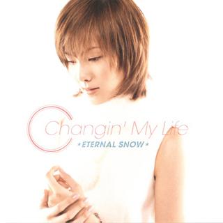 File:Eternal Snow CD cover.jpg