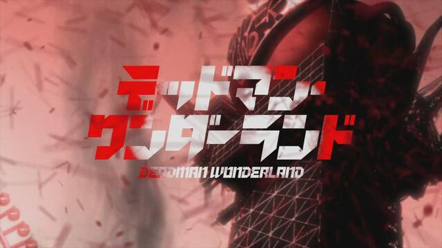 File:Deadman-Wonderland-title-screen.jpg