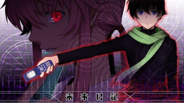 File:Mirai-nikki-01.jpg
