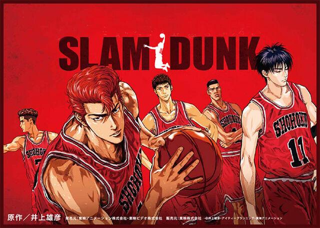 File:Slam Dunk.jpg