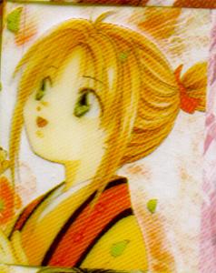 File:Chiriko scan.jpg