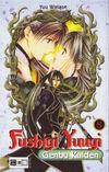 Genbu kaiden volume 8