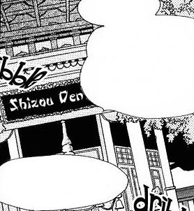Shinzou Den