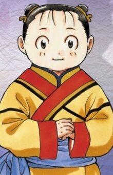 Hatsui-0