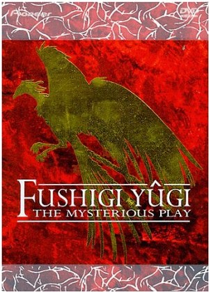 File:Fushigi Yugi Season 1.jpg