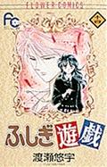Volume14cover