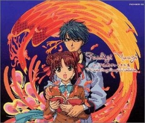 Ost Series cover