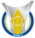 Brasileirao Petrobras Logo.png