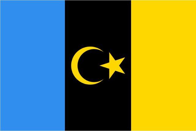 File:New Chad Flag.jpeg