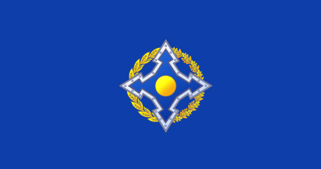 File:CSTO Flag Variant.png