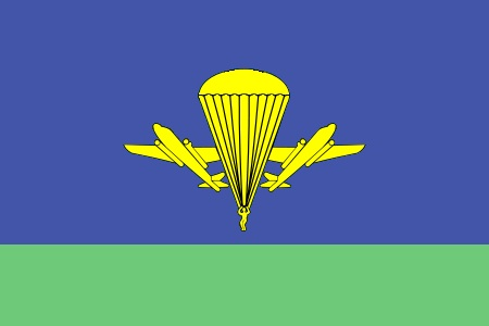 File:Ukrainian airmobile forces flag.jpg