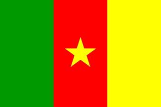 File:Cameroon.jpg