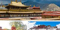 Lhasa (2189)