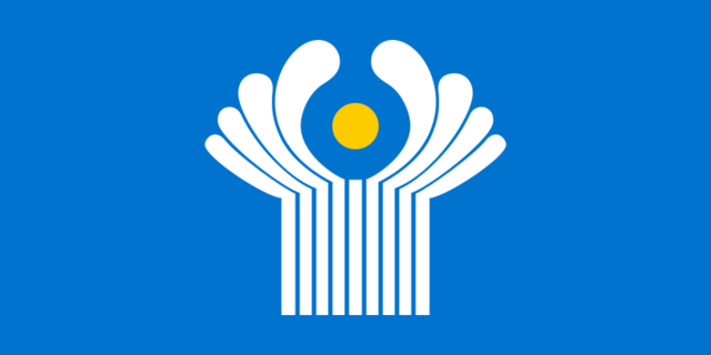 File:Flag of CIS.png