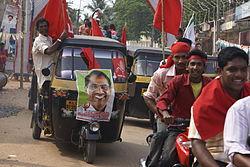 File:250px-Communist party supporters - Flickr - Al Jazeera English.jpg