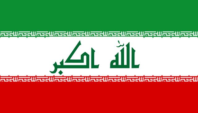File:800px-Flag of Shia Iraq.png