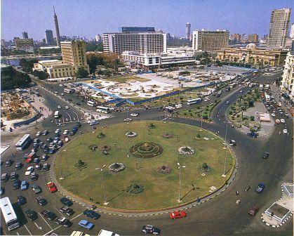 File:Cairo2.jpg