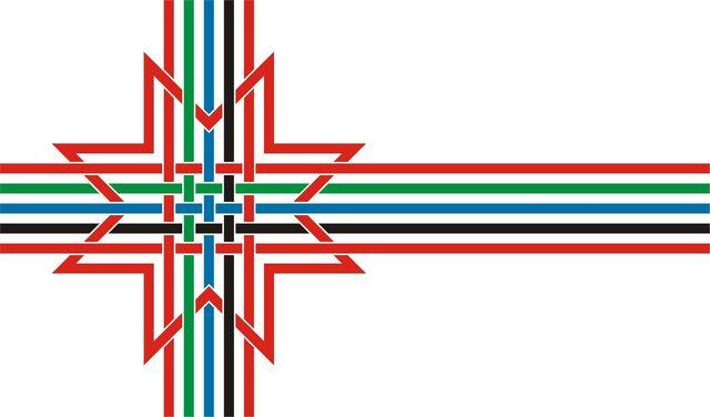File:Finno-Ugric-flag.jpg