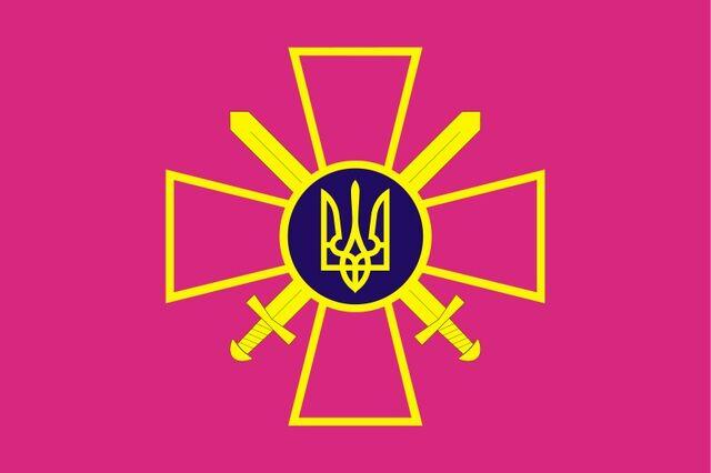 File:Ukrainian ground forces flag.jpg