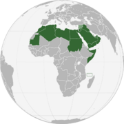 600px-Arab League (orthographic projection) updated svg