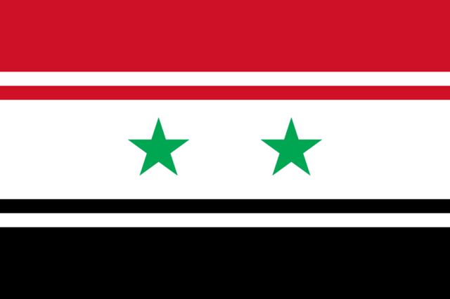 File:Greater Syria Flag.png