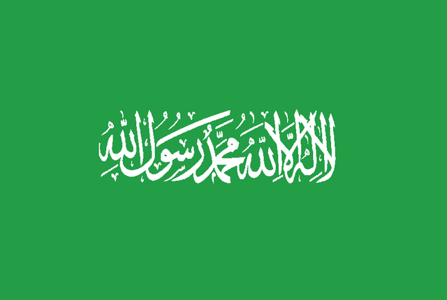 File:Arabian federation flag by moto53-d3ge7h5-1-.png