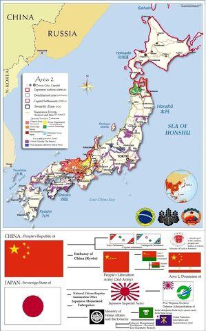 File:Occupied Japan 3.jpg